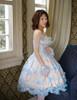 Model Show (Light Blue + Ivory Ver.) (petticoat: UN00019)