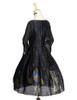 Side View (Black Ver.) (petticoat: UN00026)