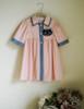 Front View (Antique Pink Jacquard Cotton Version)