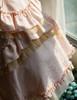 Detail View under natural sunlight (Vintage Pink + Light Ivory Version)