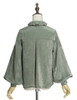 Back View (Sage Green Version)