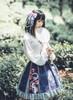 Model Show (blouse: TP00179, skirt: SP00205)