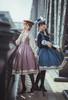 Model Show (Burgundy + Antique Pink Stripes & Dark Blue + Shadow Blue Stripes Ver.) (striped JSK: DR00272, blouse: TP00186, underskirt: UN00030)