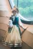 Model Show (Pale Sage Green Stripes Ver.) (beret: P00692, vest JSK: DR00273, blouse underneath: TP00186, underskirt: UN00030)