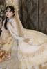 Model Show (Pale Beige Ver.) (dress: DR00276, overskirt: Y00045)