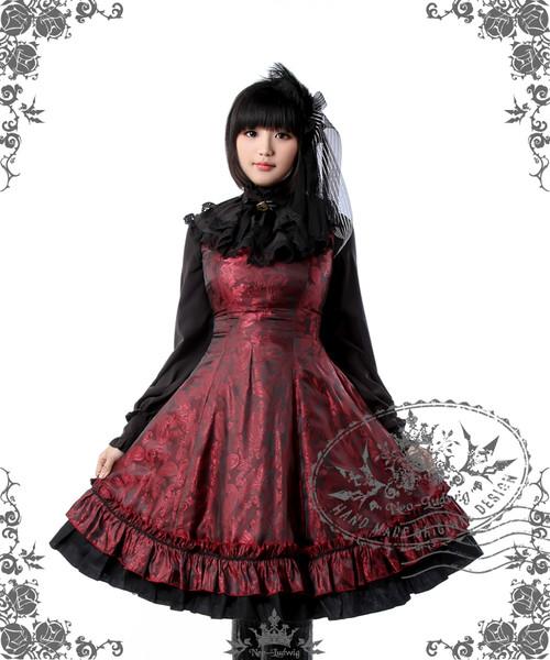 Model Show (Burgundy Ver.) (blouseTP00088N, hairdress P00564)