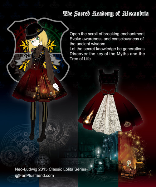 The Sacred Academy of Alexandria, Elegant Gothic Lolita Academic Scholastic  Underbust Corset Skirt*4colors Instant Shipping