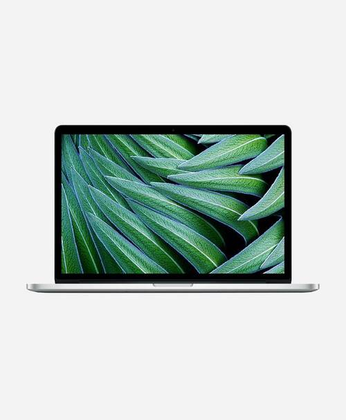 Refurbished Apple Macbook Pro (Early 2015) Front