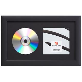 Contemporary, Gallery Black Single CD Display Frame