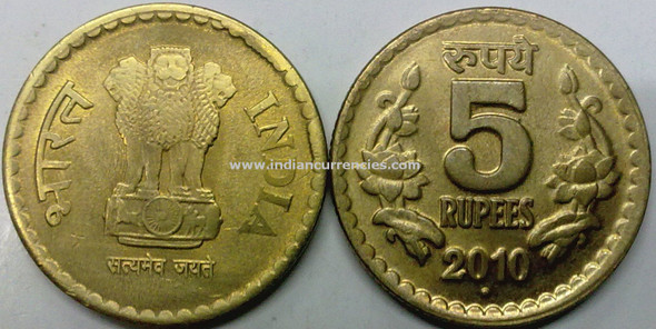 5 Rupees of 2010 - Noida Mint - Round Dot