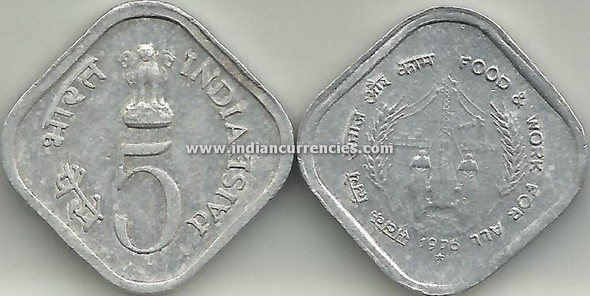 5 Paise of 1976 - Food & Work For All - Hyderabad Mint
