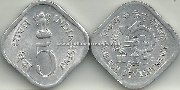 5 Paise of 1977 - Save For Development - Hyderabad Mint