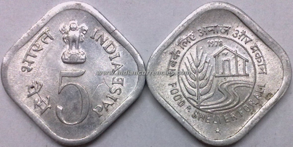 5 Paise of 1978 - Food & Shelter For All - Hyderabad Mint