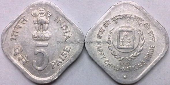 5 Paise of 1979 - Happy Child - Nation's Pride - Hyderabad Mint