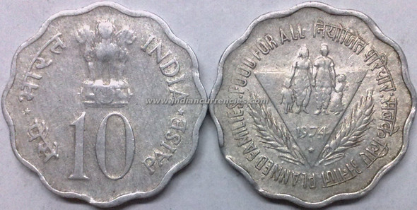 10 Paise of 1974 - Planned Families - Food For All - Hyderabad Mint