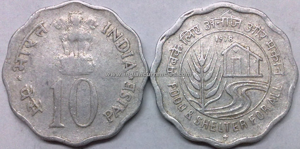 10 Paise of 1978 - Food & Shelter For All - Hyderabad Mint