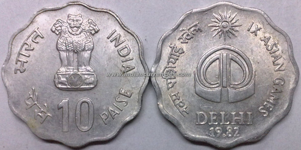 10 Paise of 1982 - IX Asian Games (Delhi) - Hyderabad Mint