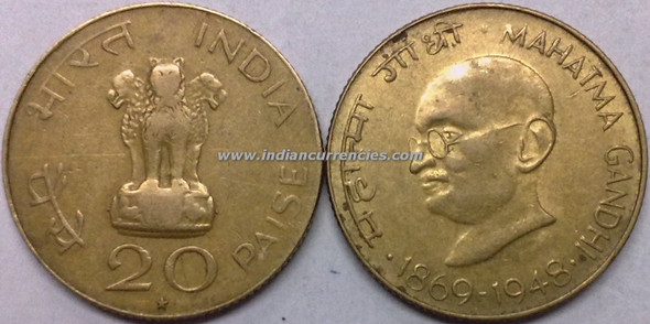 20 Paise of 1969 - Mahatma Gandhi - Hyderabad Mint