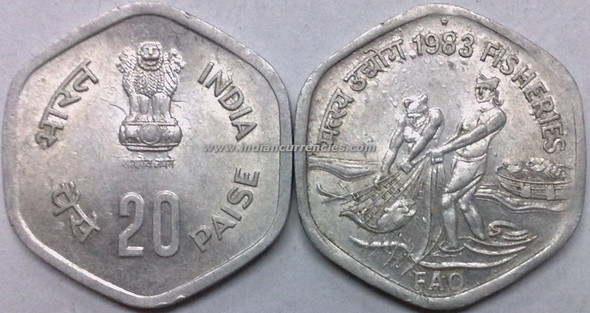 20 Paise of 1983 - Fisheries - Hyderabad Mint