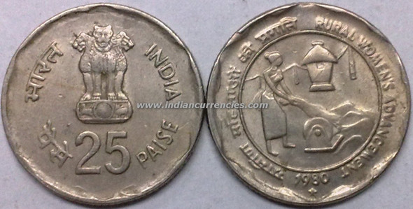 25 Paise of 1980 - Rural Women's Advancement - Hyderabad Mint