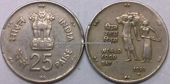 25 Paise of 1981 - World Food Day - Hyderabad Mint