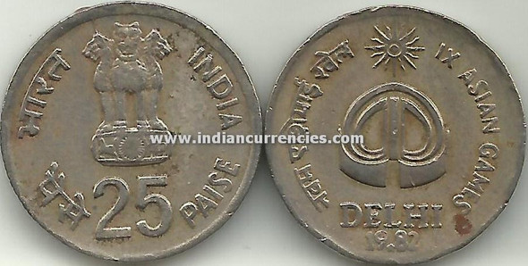 25 Paise of 1982 - IX Asian Games (Delhi) - Hyderabad Mint