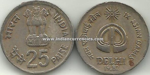25 Paise of 1982 - IX Asian Games (Delhi) - Hyderabad Mint