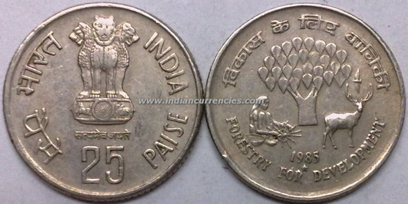 25 Paise of 1985 - Forestry For Development - Hyderabad Mint