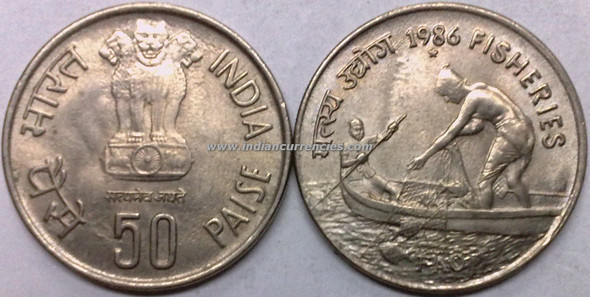 50 Paise of 1986 - Fisheries - Hyderabad Mint