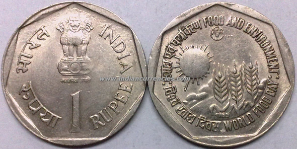 1 Rupee of 1989 - Food & Environment (World Food Day) - Hyderabad Mint