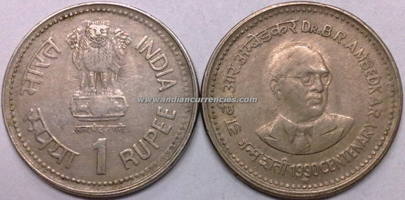 1 Rupee of 1990 - Dr. B.R. Ambedkar Centenary - Hyderabad Mint