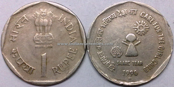 1 Rupee of 1990 - Care For The Girl Child (Saarc Year) - Hyderabad Mint