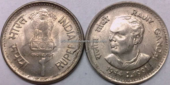 1 Rupee of 1991 - Rajiv Gandhi - Hyderabad Mint