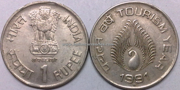 1 Rupee of 1991 - Tourism Year - Hyderabad Mint
