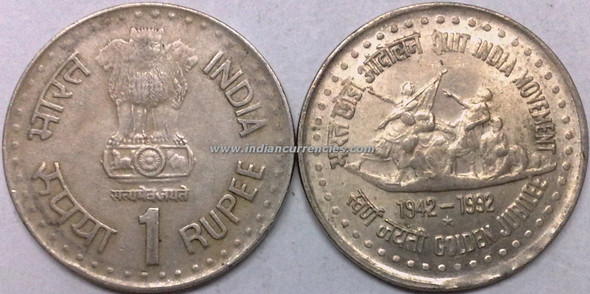 1 Rupee of 1992 - Quit India Movement (Golden Jubilee) - Hyderabad Mint