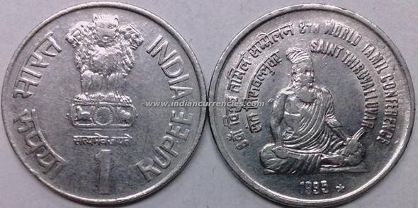 1 Rupee of 1995 - 8th World Tamil Conference (Saint Thiruvalluvar) - Hyderabad Mint