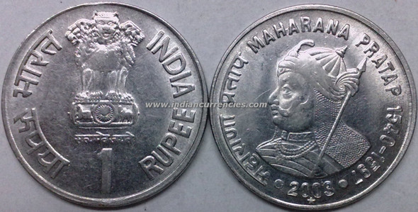 1 Rupee of 2003 - Maharana Pratap - Hyderabad Mint