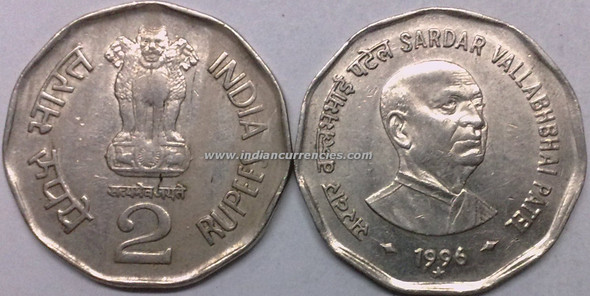 2 Rupees of 1996 - Sardar Vallabhbhai Patel - Hyderabad Mint