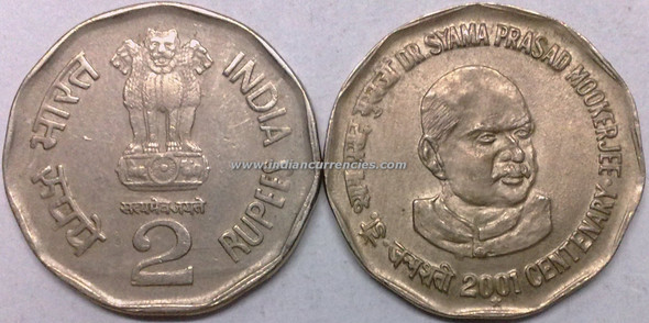 2 Rupees of 2001 - Dr. Shyamaprasad Mukharjee - Hyderabad Mint