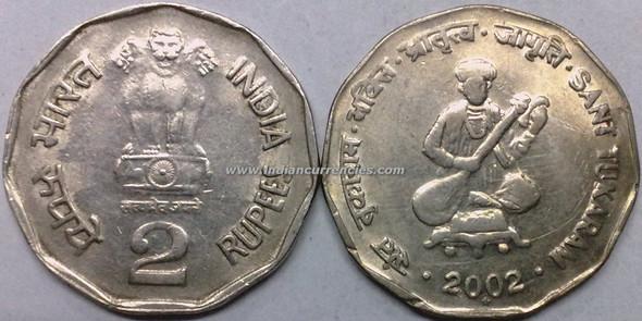 2 Rupees of 2002 - Sant Tukaram - Hyderabad Mint