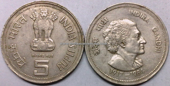 5 Rupees of 1984 - Indira Gandhi - Hyderabad Mint