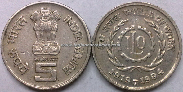 5 Rupees of 1994 - World Of Work (ILO) - Hyderabad Mint