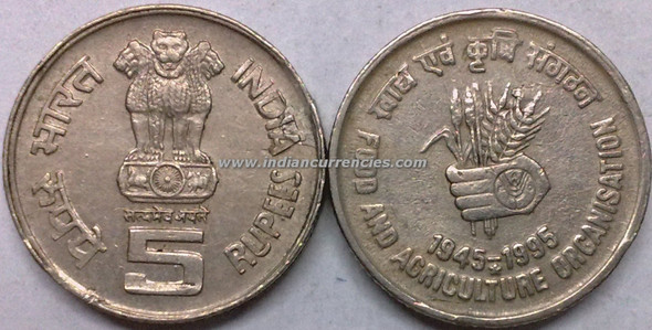 5 Rupees of 1995 - Food And Agriculture Organisation - Hyderabad Mint