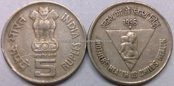 5 Rupees of 1996 - Mother's Health Is Child's Health - Hyderabad Mint