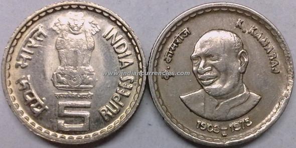 5 Rupees of 2004 - K. Kamraj - Hyderabad Mint