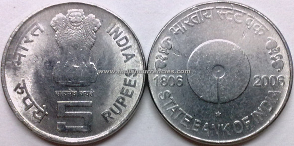 5 Rupees of 2006 - State Bank Of India - Hyderabad Mint