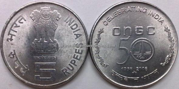 5 Rupees of 2006 - ONGC 50 Celebrating India - Hyderabad Mint
