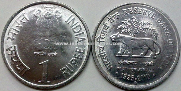 1 Rupee of 2010 - Reserve Bank Of India Platinum Jubilee 1935-2010 - Hyderabad Mint