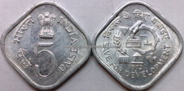 5 Paise of 1977 - Save For Development - Mumbai Mint