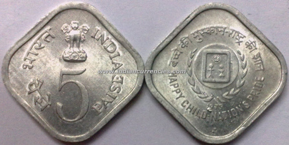 5 Paise of 1979 - Happy Child - Nation's Pride - Mumbai Mint